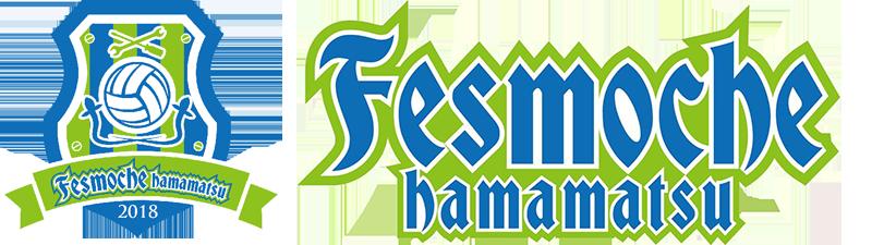 Fesmoche浜松│「やらまいか精神」が根付く浜松市。何事にも諦めず挑戦し、祭のようにスポーツを通じて盛り上げていこう。
